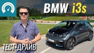 Самый странный BMW i3s 2019 в Украине