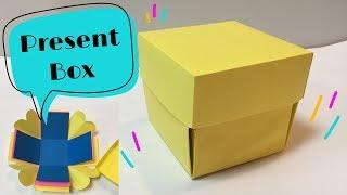 プレゼントボックスの作り方