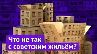 Free housing in the Soviet Union: myth or reality?