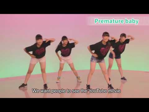 Official Fukushima Prefectural YouTube Channel: Dancer Audition 2016! (onso9line)