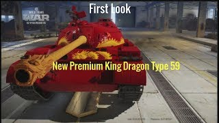 World of Tanks Console First Look King Dragon Type 59
