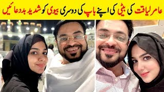Amir Liaquat Second Wife Syeda Tuba Anwar Criticized On Posting Umrah Pictures