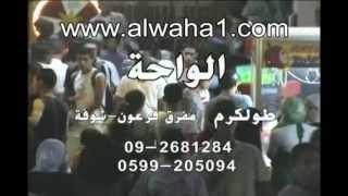 إعلان مصور - alwaha1.com