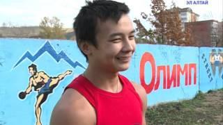 видео МИНИСТЕРСТВО ФИНАНСОВ РЕСПУБЛИКИ АЛТАЙ Горно-Алтайск