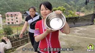3斤黄豆能做多少豆腐?秋子泡了一勺,出锅太鲜抓起一坨就往嘴啃