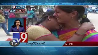 5 Cities 50 News || Fast News || 26-07-2018 - TV9