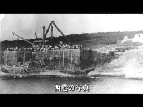南大東島歴史演劇「大東アンマク」