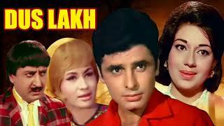 Mohammed Rafi & Asha Bhosle, Romantic Song,  Teri Patli Kamar, Dus Lakh