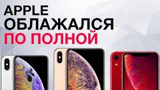 Samsung Galaxy S10 - СПЕЦИАЛЬНЫЙ СЮРПРИЗ !!! Проблемы iPhone XS и iPhone XS Max и другие новости