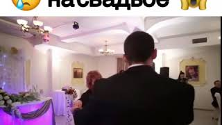 Сын спел маме на своей свадьбе