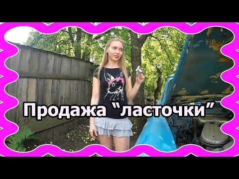 девушек машин голых ваз и фото