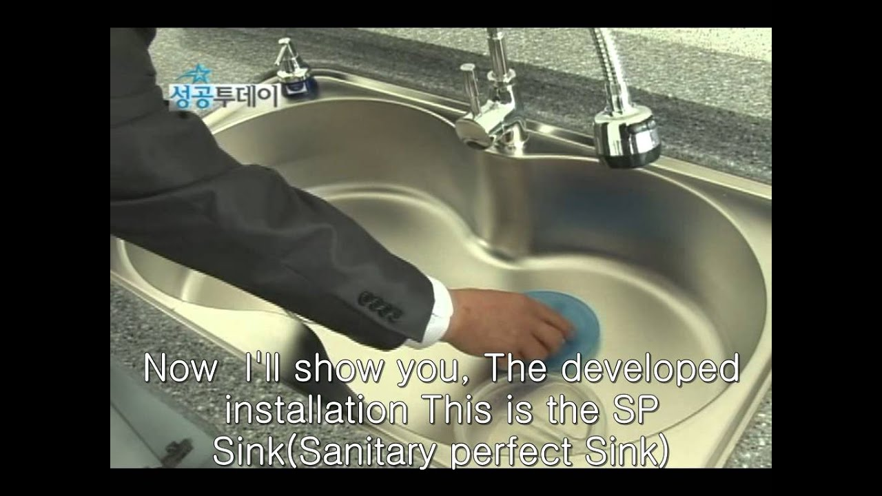 Exceptional Kitchen Sink   Sanitary Perfect Sink   YouTube