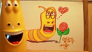 라바 옐로 그리기 Larva Yellow Drawing!~ 라임튜브 LimeTube