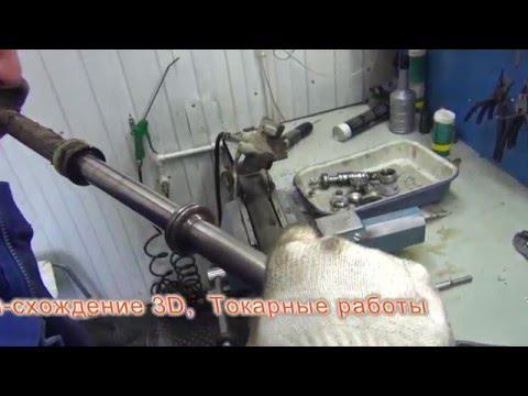 Видео Ремонт рулевой рейки ваз 2110