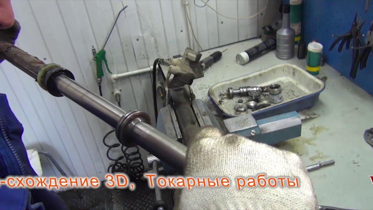 как ремонтировать рулевую рейку на мерседес а140