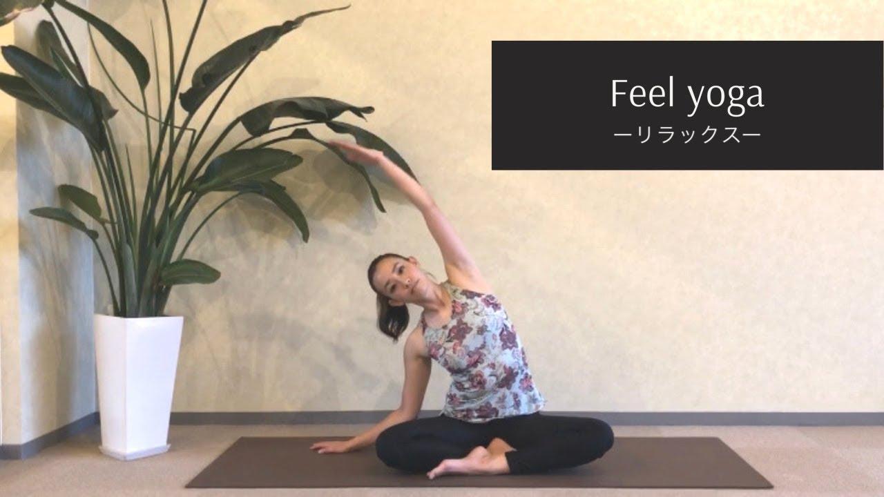 Feel yogaーリラックスー