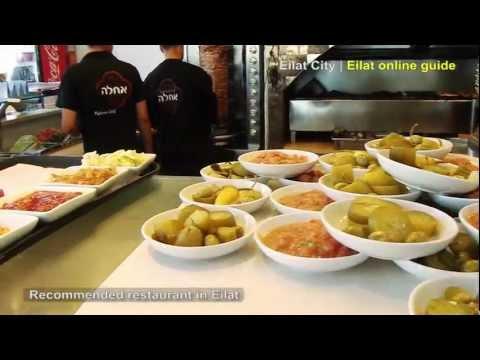 Achla: Recommended Kosher Restaurant In Eilat | Eilat City