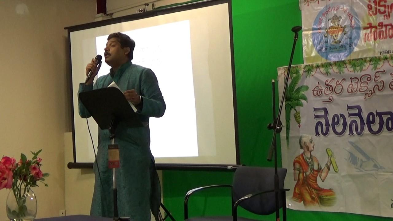 TANTEX - NNTV 116th - 38th TX Sahitya Vedika - Dayakar Mada - Nrusimhavatara Ghattam Naatakeeyata