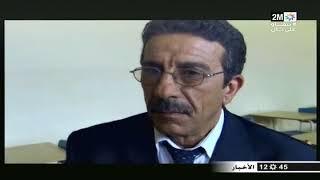 وفاة الفنان عزيز سعد الله بعد معاناة مع المرض