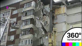 Газ в доме в Ижевске взорвался неслучайно!