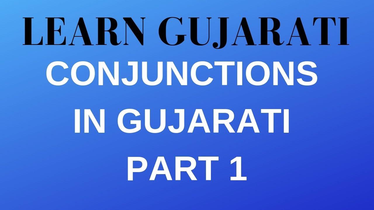 Learn English using Gujarati - Gujarati to English for ...