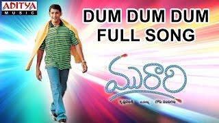 Dum Dum Dum Full Song II Murari Movie II Mahesh Babu, Sonali Bindre