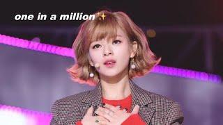 Jeongyeon's real voice