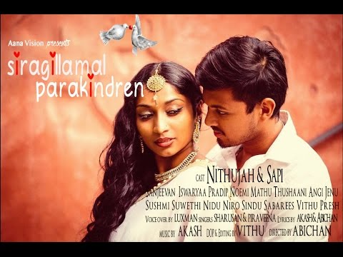 Siragillamal Parakindren | Tamil Short Film Swiss | Aana Vision