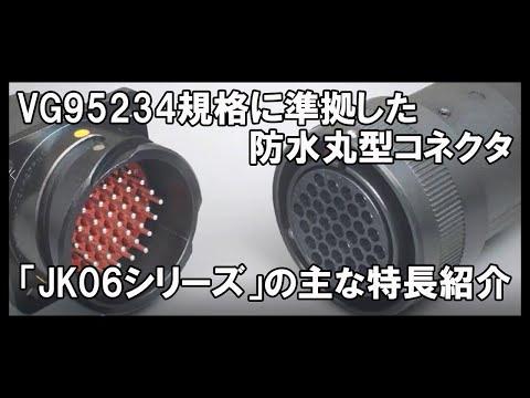 VG95234JK06