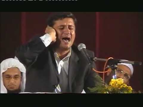 Best Quran Recitations - Amin Pouya 2006