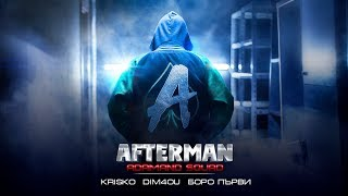 KRISKO DIM x - AFTERMAN [Official Video]