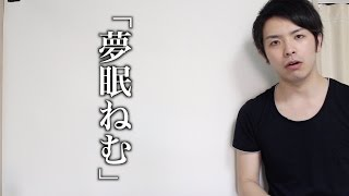 ホントノ由来ワカラナイ 「加藤ウチタケの思考ブログ」 http://katouchitake.hatenablog.com/ 「加藤ウチタケの権力腐敗ブログ」 http://blog.livedoor.jp/uchiblo...