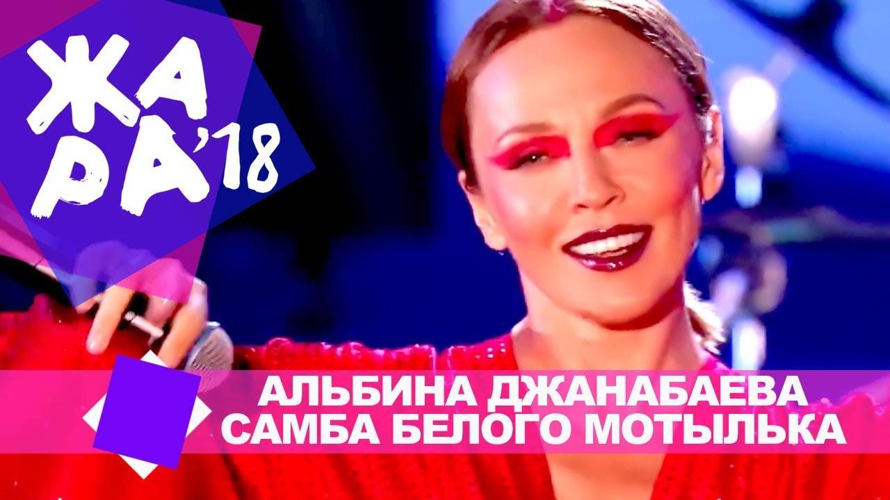 Albina Dzhanabaeva Nude Photos 94