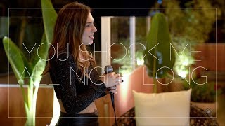 You Shook Me All Night Long (AC/DC) - Luiza Barbosa - Cover