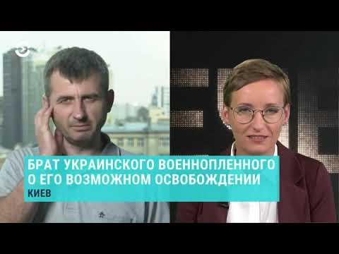 Зеленский против министра | ВЕЧЕР