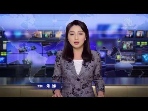 【环球直击】7月26日完整版(1)(老兵聚会_新健保法草案)