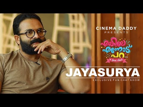 Enkile Ennodu Para | Jayasurya | Exclusive Fun Chat Show | Captain Special | Cinema Daddy