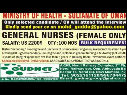 Manpower requirement for Ministry of Health , Sultan of Oman