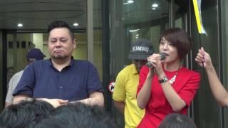 2016年6月19日 SPEEDの今井絵理子さんが人生初めてのとなる街頭演説が横...