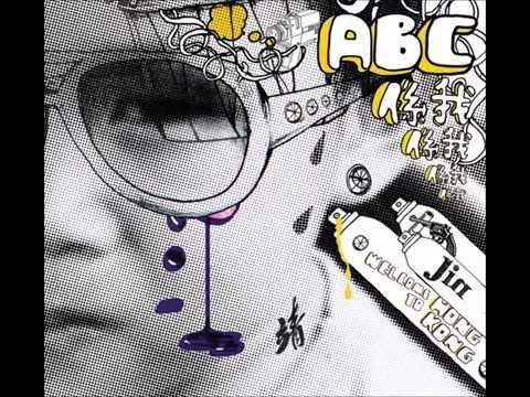 香港 Superstar - 歐陽靖 [ABC]