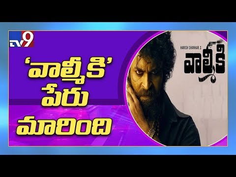 Valmiki's title changed