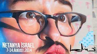 Viaje a Netanya Israel - Trip to Netanya Israel