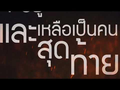 Bookiezz - FREE FIRE [OFFICIAL LYRICS VIDEO]