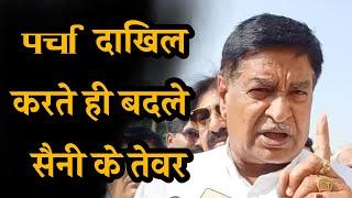Rajkumar Saini ने पर्चा दाखिल करते ही फिर बदले तेवर, सुनकर नहीं होगा यकीन | Bindas Haryana