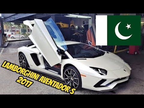 Lamborghini Aventador S In Pakistan Not A Click Bait Youtube