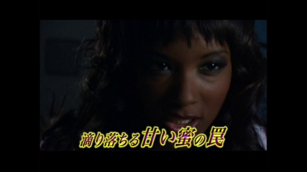 スピーシーズxxx 寄生獣の甘い罠 予告編