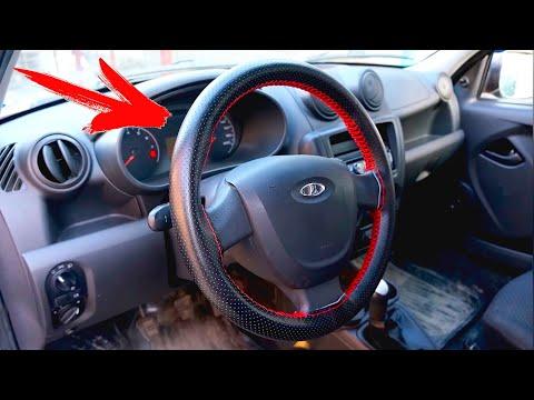 Как пришить оплетку на руль с алиэкспресс