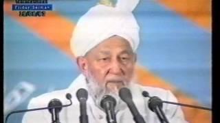 Urdu Khutba Juma on August 15, 1997 by Hazrat Mirza Tahir Ahmad