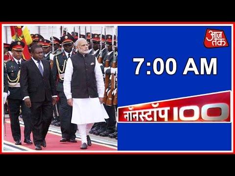 Nonstop 100: PM Modi On His North Africa Trip, Reaches Pritoria