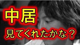 木村拓哉がA LIFE第2話にSMAPへ隠れメッセージ!解散してもキムタクのス...